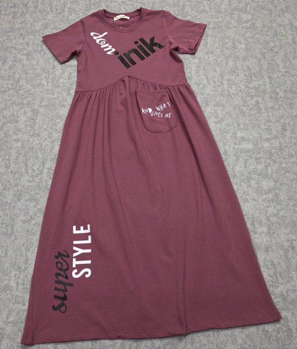 Платье (арт 05-29)
