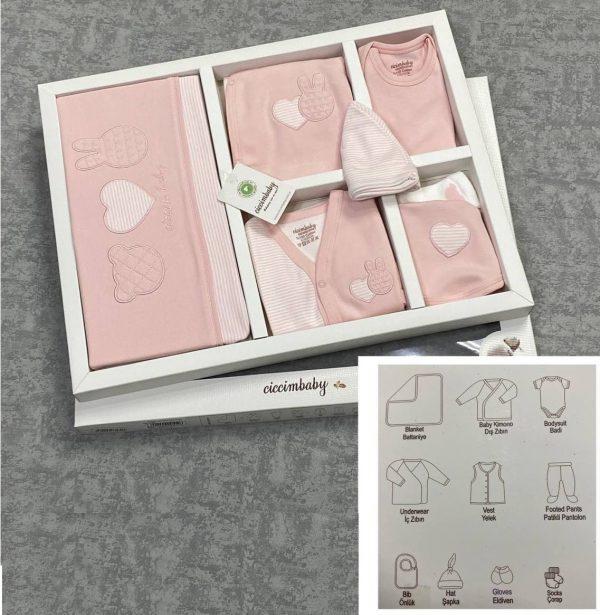 Комплект на выписку (10 предметов) (арт 12-02)