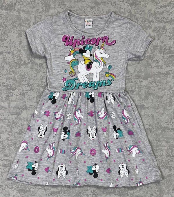 Платье (арт 05-45)